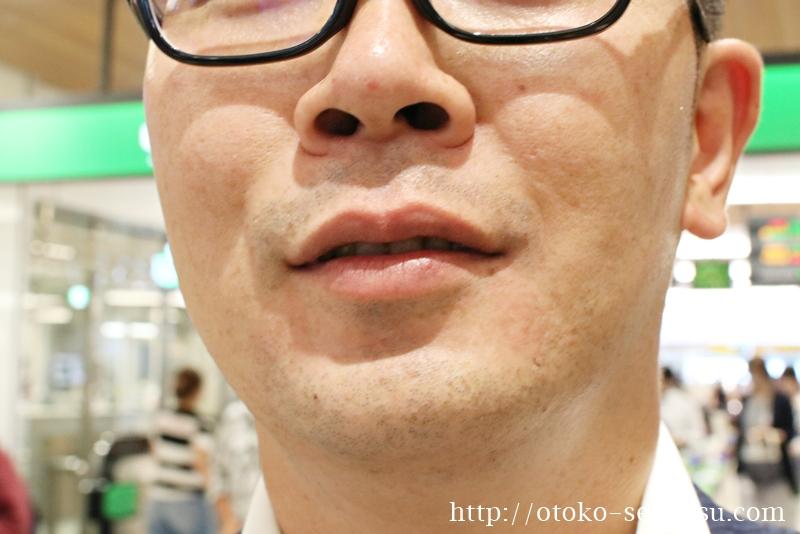 山田さんの綺麗な鼻の中