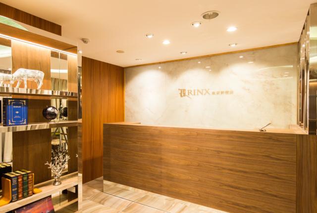 公式サイト参照:RINX(リンクス)新宿店の受付